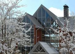 Amicalola Falls State Park & Lodge - Dawsonville - Building