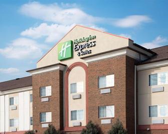 Holiday Inn Express & Suites Danville - Данвилл - Здание