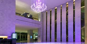 Le Méridien Taipei - Taipei - Lobby