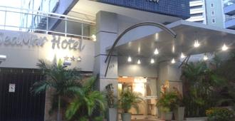 Seamar Hotel - Fortaleza - Edifício