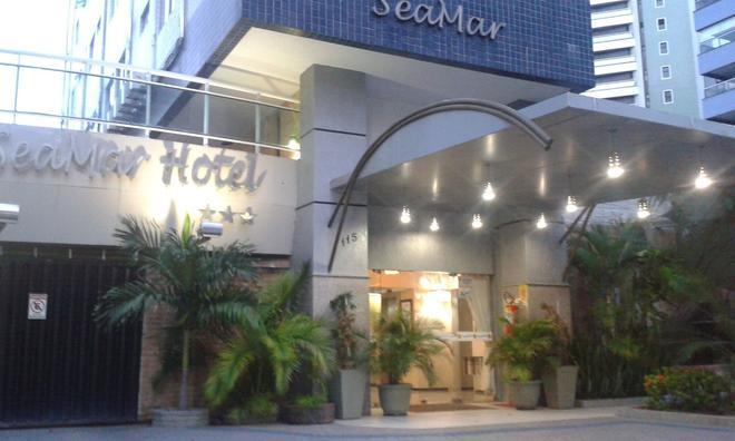 Seamar Hotel - Форталеза