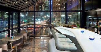 Grand Hyatt New York - New York - Bar