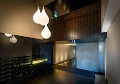 Tribeca Serviced Apartments - Melbourne - Lobby