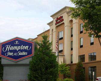 Hampton Inn & Suites Paducah - Падука - Building
