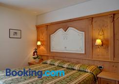 Residence Taufer - San Martino di Castrozza - Phòng ngủ