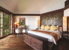 Belmond Napasai - Koh Samui - Bedroom