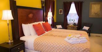 Malolo Bed and Breakfast - Washington DC - Chambre