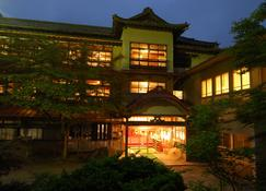 Namari Onsen Fujisan Ryokan - Hanamaki - Rakennus