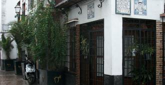 Hostal la Castañuela - Hostal en Granada - Granada - Toà nhà