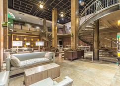โรงแรมพร็อกซิมิตี้ - กรีนสโบโร - เลานจ์