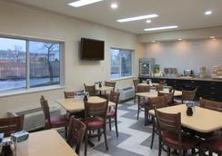 Quality Inn And Suites - Uniontown - Restaurant