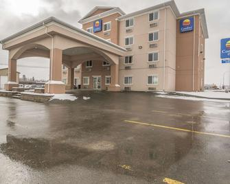Comfort Inn And Suites Edson - Edson - Edificio