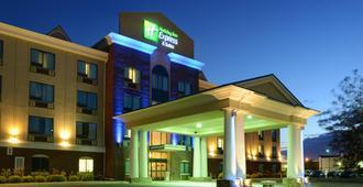 Holiday Inn Express & Suites Medicine Hat Transcanada Hwy 1 - Medicine Hat