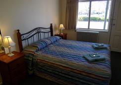 Parkhaven Motel - Goulburn - Κρεβατοκάμαρα