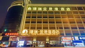 ユニバーサル ハウス ゴールデン ガルフ ホテル - 成都 - 建物