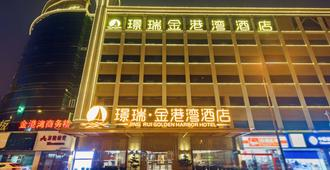Jingrui Golden Harbor Hotel - Chengdu - Building