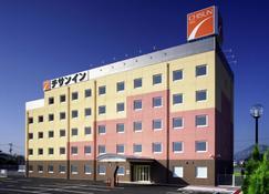 Chisun Inn Marugame Zentsuji - Marugame - Edificio