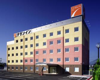 Chisun Inn Marugame Zentsuji - Marugame - Budova