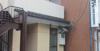 Shaq Bighouse - Kanazawa - Outdoor view