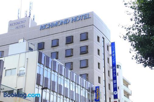 Richmond Hotel Tokyo Mejiro - Tokyo - Building