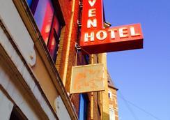 Hotel Loeven - Copenhagen