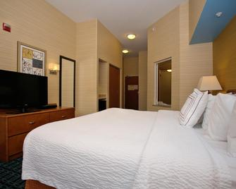 Fairfield Inn and Suites by Marriott Edison-South Plainfield - Edison - Schlafzimmer