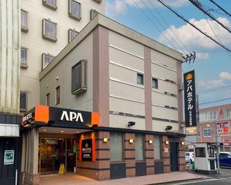 Apa Hotel Miyazaki Nobeoka Ekiminami - Nobeoka - Будівля