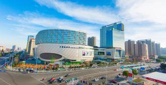 Holiday Inn Express Changzhou Lanling - Changzhou - Vista del exterior