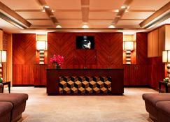 Sheraton Hong Kong Hotel & Towers - Hongkong - Reception