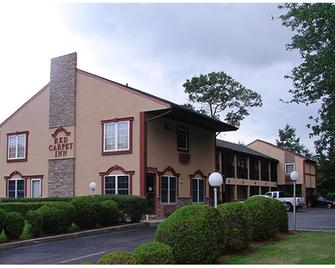 Red Carpet Inn Absecon - Galloway - Building