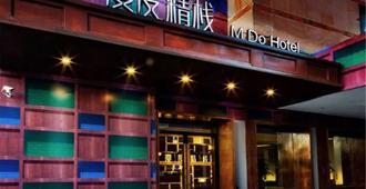 M Do Hotel - Weifang