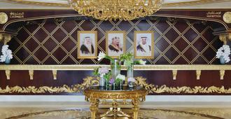 Movenpick Hotel City Star Jeddah - Jeddah