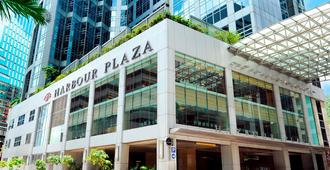 Harbour Plaza North Point - Hong Kong - Edificio