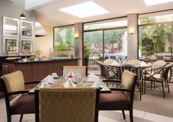Palma Real Hotel & Casino - San José - Restaurant