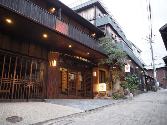 Kamiobo - Kobe - Building