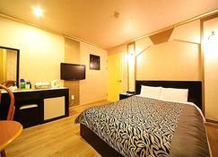 Island Motel - Yeosu - Habitación