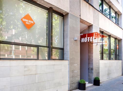 巴塞羅那行動酒店 - 巴塞隆拿 - 巴塞隆納 - 建築