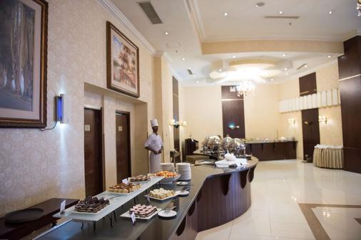 Capital Hotel & Spa - Addis Ababa - Buffet