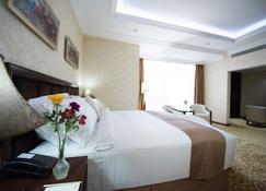 Capital Hotel & Spa - Addis Abeba - Camera da letto