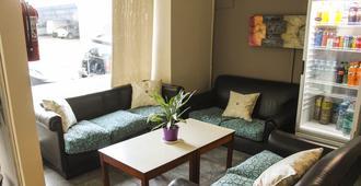 アルト パラナ ホテル - コルドバ - リビングルーム