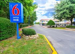 Motel 6 Huntsville, TX - Huntsville - Building