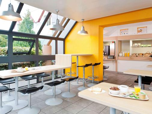Hotelf1 Orange Centre Echangeur A7 A9 - Orange - Restaurant