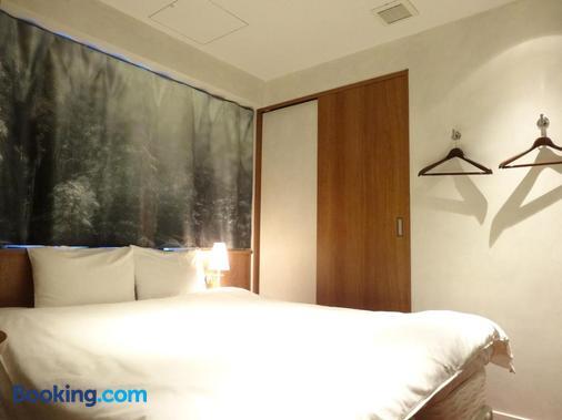 The Wall Hotel - Οσάκα - Κρεβατοκάμαρα