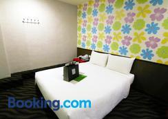 Ecfa Hotel Tainan - Tainan - Phòng ngủ