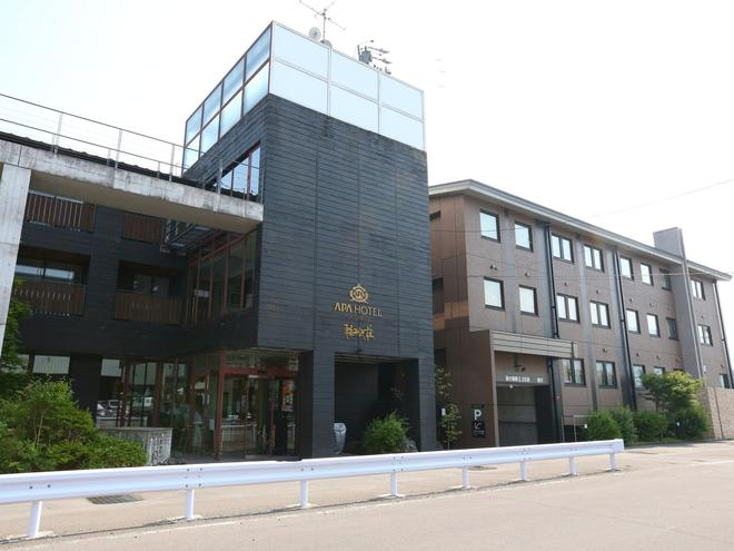 Apa Hotel Karuizawa-Ekimae Karuizawaso - Karuizawa - Rakennus