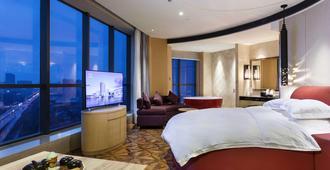 Ramada Plaza by Wyndham Changsha South - צ'נגשה - חדר שינה