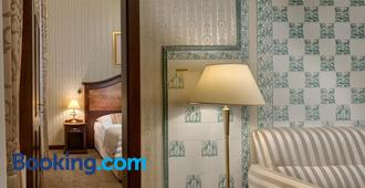 Danubius Health Spa Resort Nove Lazne - Mariánské Lázně - Bedroom