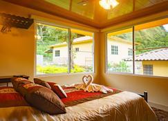 Hotel Central Boquete - Boquete - Bedroom