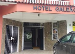 Hotel Galeão - Valença