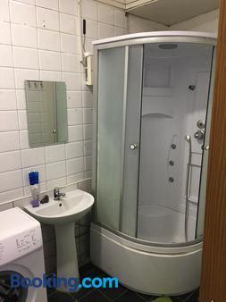 City Center Hostel - Kiev - Phòng tắm